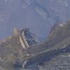 Great Wall of China Slider